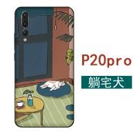 华为手机壳p20p30文艺ins韩风插画nova4e 3 2s mate20pro情侣plus