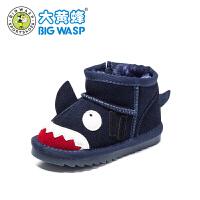 大�S蜂童鞋 ����雪地靴皮毛一�w2019新款1-3�q小男孩加�q保暖冬鞋