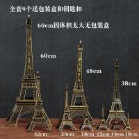 巴黎埃菲尔铁塔摆件模型家居抖音客厅创意装饰品生日礼物小工艺品