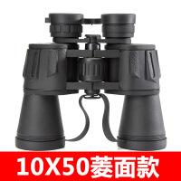 双筒望远镜高倍高清微光军望眼镜袖珍便携非红外演唱会