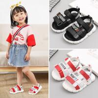 宝宝凉鞋男1-3岁儿童鞋子幼儿防滑婴儿鞋0-2一女童小童软底学步鞋