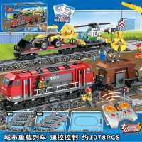 乐高火车积木拼装城市系列7男孩子8-10岁玩具6电动高铁轨道和谐号