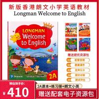新版香港朗文英语教材Longman Welcome to English Gold 2A课本+四本练习册