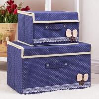 化妆品收纳盒衣物收纳箱折叠布艺整理箱无纺布衣服储物箱桌面网红 2个装(大号+小号)