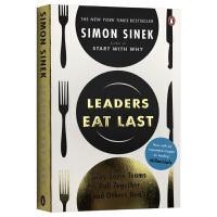 团队领导最后吃饭英文原版 Leaders Eat Last 自私无私荷尔蒙 领导法则 建立牢固安全圈 团队效能10倍增