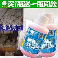 瓷砖清洁剂强力去污浴室瓷砖水泥腻子粉装修金属划痕清洗剂