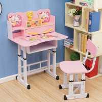 儿童学习桌椅儿童课桌可升降小学生桌椅儿童书桌男孩女孩写字桌