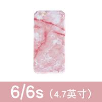 iPhone6/6s手机硬壳苹果7Plus保护套新款8代超薄原创意磨砂防摔壳文艺大理石纹 6/6s