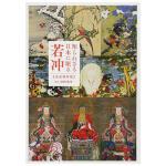 不为人知长眠日本的伊藤若冲 完全保存版 狩野派 日文画册作品集 动植物绘画