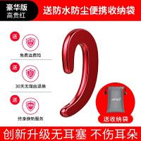 20190718074522006优品 无线蓝牙耳机车载运动入耳塞式 适用于华为p20 p10 mate10荣耀v10