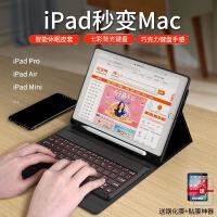 2019新款苹果ipad蓝牙键盘保护套无线pro11/12.9/10.5寸9.7平板壳Air3/2/