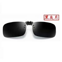 偏光夹片式太阳镜近视挂戴套卡夹在眼镜上的墨镜外夹片老花镜钓鱼