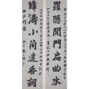 清代著名书画家、篆刻家   赵之谦《书法对联》
