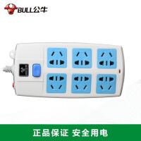 公牛插座接线板插排插线板拖线板 GN-603 六孔总控线长1.8米