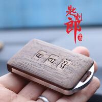 陆风X7 X5|智能钥匙改装实木外壳 非包套装饰 金色 :胡桃木+金中框