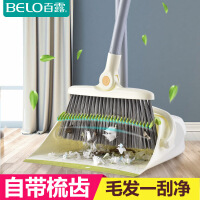 BELO/百露组合家用扫地笤帚软毛扫帚扫地扫头发防风扫把簸箕套装
