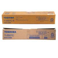 原装正品 东芝 T-2507CS低容黑色墨粉 T-2507C 高容黑色墨粉 适用于原装东芝e-STUDIO2006 2306 2506 2307 2507 数码复合机 墨粉 碳粉  粉盒 墨盒 粉仓 东芝2507墨粉