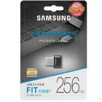 三星U盘 256G 128G 64G 32G FIT升级版+ USB3.1闪存盘 优盘 32g 64g 128g 25