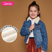 【3折价:139】笛莎童装女童外套冬季新款中大童仿羊羔绒可拆内里牛仔外套