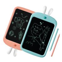 非磁性光能电子黑板写字板儿童液晶画板宝宝涂鸦绘画手写板