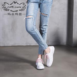 玛菲玛图新款韩版百搭街拍小白鞋女学生学院风真皮休闲平底板鞋M19815300T2B