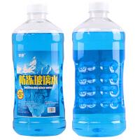 汽车玻璃水冬季防冻型雨刮水四季通用零下-25℃强力去污清洗剂