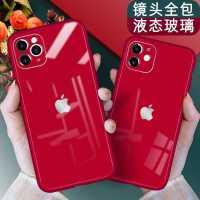 苹果11手机壳全包镜头iphone11promax玻璃液态硅胶iPhone11高档保护套11pro网红潮11maxpr
