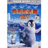 快乐的大脚(DVD-9)