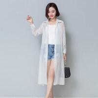 防晒衣女中长款2018夏季雪纺衫外套薄款女衬衫领白色韩版防晒服夏