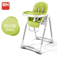 宝宝儿童餐椅多功能可折叠便携式餐桌椅婴儿椅子吃饭座椅