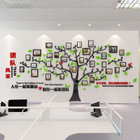 团队亚克力3d立体墙贴企业墙面贴纸公司文化墙办公室励志标语装饰 特