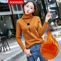 SOOSSN 2017秋冬新款t恤女装韩版修身 紧身上衣加绒加厚长袖打底衫女 6090