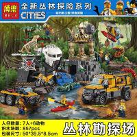 兼容乐高式10712兼容乐高城市警察系列丛林探险勘探场60161拼装积木玩具