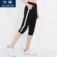 古星2018夏季新款女士运动短裤休闲百搭透气舒适七分裤女款短裤子