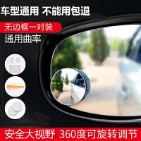 汽车后视镜小圆镜流氓倒车反光盲点360度高清无边教练辅助盲区镜 深