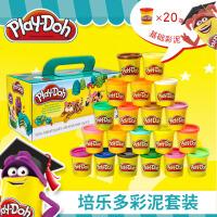 Play Doh/培乐多无毒橡皮泥20色装A7924彩泥玩具套装