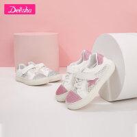【3件3折预估价:47】笛莎女童运动鞋2021春季新款女宝宝时尚洋气鞋子小女孩透气休闲鞋