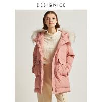 【2折参考价:440】迪赛尼斯冬季新款羽绒服女中长款貉子毛大毛领白鸭绒外套加厚
