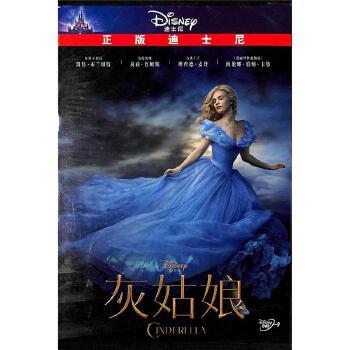 灰姑娘-正版迪士尼DVD9( 货号:779915022)
