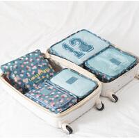 6件套旅行收纳袋套装收纳用品旅游洗漱包简约现代分装带拉链便携收纳包行李箱衣服整理袋