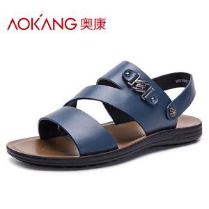 奥康男士凉鞋2018年夏季新款休闲露趾沙滩鞋两用青年罗马凉鞋