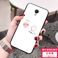 魅蓝note5手机壳个性创意魅族note5全包防摔卡通男女款网红玻璃壳