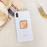 搞怪立体披萨8p苹果X手机壳情侣iphonexs max个性xr/6s防摔软壳潮