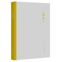 【二手旧书96成新】读库1902 张立宪 ; 9787513335423 新星出版社