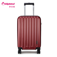diplomat外交官 TC-618酒红色 20/24寸 拉杆箱 旅行箱 行李箱 登机箱
