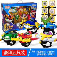 猪猪侠超星萌宠手表玩具 变形机器人五灵全套儿童召唤变身器 猪猪侠玩具五灵锁玩具 超星萌宠变形音乐召唤器儿童手表全套