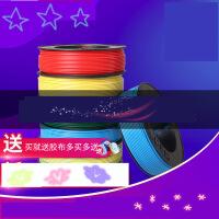 【支持礼品卡】电线电缆家装铜芯国标100米单芯硬线BV1.5平方2.5平方4/6多色 m8p
