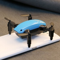 迷你耐摔遥控飞机四轴飞行器高清航拍直升无人机玩具航模