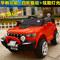 婴儿儿童电动车四轮越野汽车带摇摆遥控宝宝玩具车小孩可坐人童车