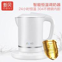 不锈钢婴儿24小时恒温调奶器智能冲奶机泡奶粉恒温器自动水壶a494 白色